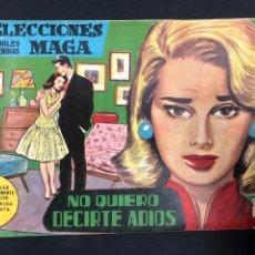 Tebeos: NO QUIERO DECIRTE ADIOS - SELECCIONES MAGA JUVENILES FEMENINAS. Lote 196653798