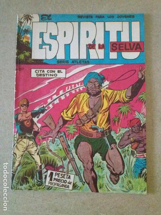 EL ESPIRITU DE LA SELVA ,6 NºS , 1-3-4-5-6-7 - MAGA , TAMBIEN SUELTOS , BUEN ESTADO (Tebeos y Comics - Maga - Otros)