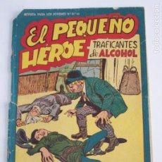 Tebeos: MAGA EL PEQUEÑO HEROE 95. Lote 203616818