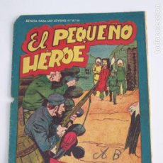 Tebeos: MAGA EL PEQUEÑO HEROE 78. Lote 203618725