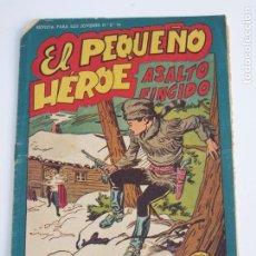 Tebeos: MAGA EL PEQUEÑO HEROE 83. Lote 203619048