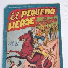 Tebeos: MAGA EL PEQUEÑO HEROE 109. Lote 203619182