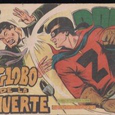 Tebeos: DON Z Nº 25 EL GLOBO DE LA MUERTE. Lote 203888786