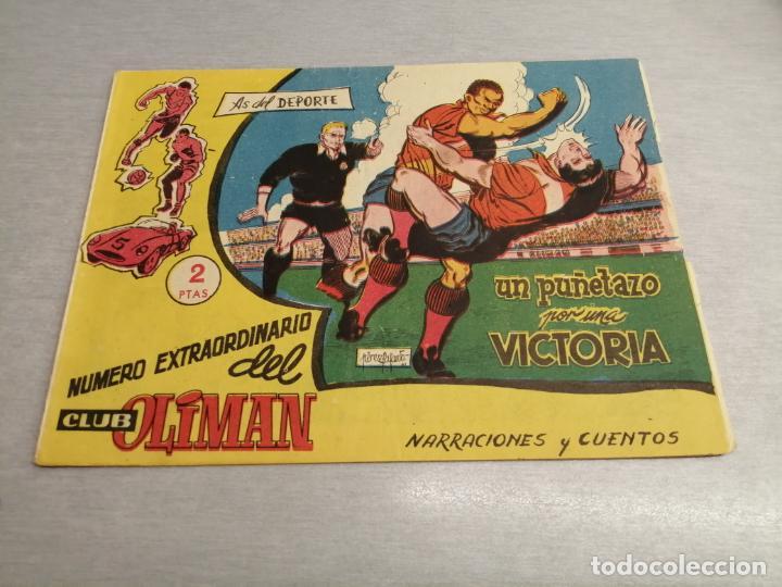 Tebeos: EXTRAORDINARIO DEL CLUB OLIMAN, AS DEL DEPORTE / LOTE CON 8 NÚMEROS / MAGA - BERNABÉU ORIGINAL - Foto 14 - 205145112