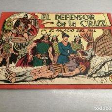 Tebeos: EL DEFENSOR DE LA CRUZ Nº 30 / MAGA ORIGINAL. Lote 205777661