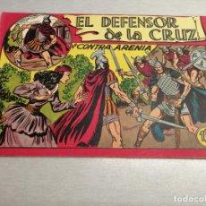 Tebeos: EL DEFENSOR DE LA CRUZ Nº 32 / MAGA ORIGINAL. Lote 205777746