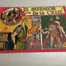 Tebeos: EL DEFENSOR DE LA CRUZ Nº 34 / MAGA ORIGINAL. Lote 205777903