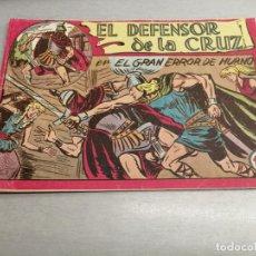 Tebeos: EL DEFENSOR DE LA CRUZ Nº 40 / MAGA ORIGINAL. Lote 205787408