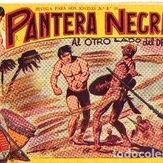 Tebeos: PANTERA NEGRA (MAGA) Nº 12 DE ENCUADERNACION. Lote 206185475