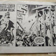 Tebeos: SAHIB TIGRE SUPLEMENTO DE FLECHA ROJA CAPITULO 3 SEGRELLES 64. Lote 206516766