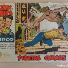 Tebeos: TONY Y ANITA Nº 55. PIRATAS CHINOS. EDITA MAGA. Lote 207012088