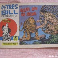 Tebeos: LOS TRES BILLS. SAHIB TIGRE. Nº 6. LUCHA EN LA SELVA. EDITORIAL MAGA 1964.. Lote 208161545