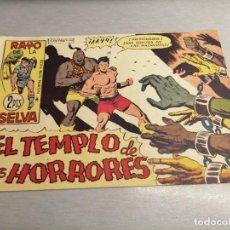 Tebeos: RAYO DE LA SELVA Nº 56 / MAGA ORIGINAL. Lote 209651501