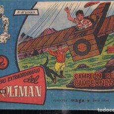 Tebeos: OLIMAN EXTRA Nº 21: CAMPEON DE CAMPEONES. Lote 210844275