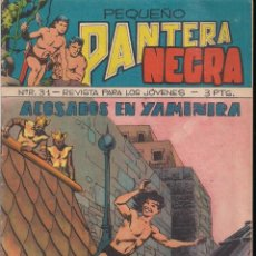 Tebeos: PEQUEÑO PANTERA NEGRA Nº 60: ACOSADOS EN YAMINIRA. Lote 210845015