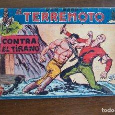 Tebeos: MAGA, DAN BARRY Nº EN INTERIOR. Lote 212808066
