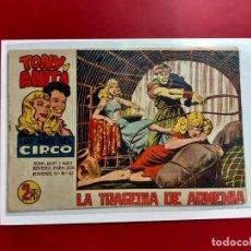 Tebeos: TONY Y ANITA Nº 70 -MAGA. Lote 215566596