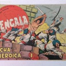 Tebeos: BENGALA N°34 EDT. MAGA 1959. Lote 216674057