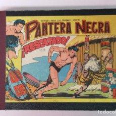 Livros de Banda Desenhada: PANTERA NEGRA COLECCIÓN COMPLETA EDT MAGA. Lote 216987087
