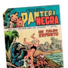 "Tebeos: PEQUEÑO PANTERA NEGRA. Nº 58. ORIGINAL ""AZULES"". Lote 218013107"