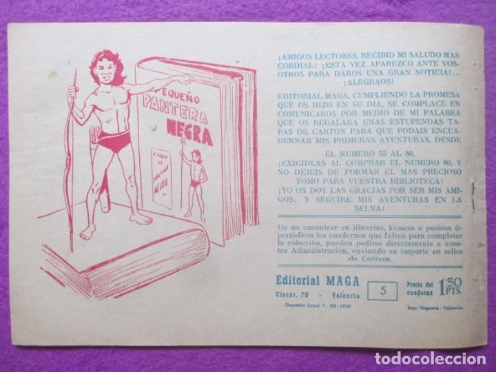 Tebeos: TEBEO EL CORSARIO SIN ROSTRO SERIE DUQUE NEGRO DEFENDIENDO A ISABEL 1958 Nº5 ED. MAGA ORIGINAL - Foto 2 - 218679136
