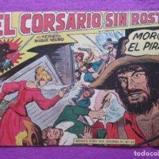 Tebeos: TEBEO EL CORSARIO SIN ROSTRO SERIE DUQUE NEGRO MORGAN EL PIRATA 1959 Nº7 ED. MAGA ORIGINAL. Lote 218679432