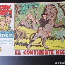 Tebeos: TONY Y ANITA (1960, MAGA) 18 · 9-XI-1960 · EL CONTINENTE NEGRO. Lote 219743470