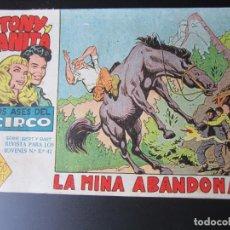 Tebeos: TONY Y ANITA (1960, MAGA) 17 · 2-XI-1960 · LA MINA ABANDONADA. Lote 220257093