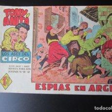 Tebeos: TONY Y ANITA (1960, MAGA) 23 · 14-XII-1960 · ESPIAS EN ARGEL. Lote 220288315
