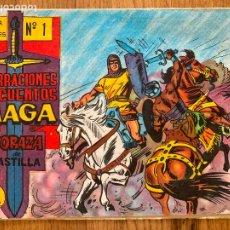 Tebeos: CORAZA DE CASTILLA - NUMERO 1 - MAGA - ORIGINAL - MUY DIFICIL - GCH1. Lote 221893507