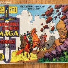 Tebeos: CORAZA DE CASTILLA - NUMERO 41 - MAGA - ORIGINAL - DIFICIL - GCH1. Lote 221894127