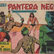 Tebeos: PEQUEÑO P.NEGRA Nº 320, ORIGINAL MAGA 1958-- LEER DESCRIPCION Y VER FOTOS. Lote 222909931