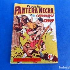 Tebeos: PEQUEÑO PANTERA NEGRA N° 63 -ORIGINAL MAGA. Lote 222995611