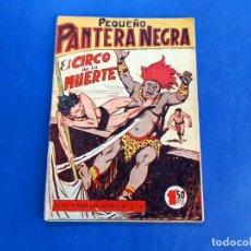 Tebeos: PEQUEÑO PANTERA NEGRA N° 65 -ORIGINAL MAGA. Lote 222995650