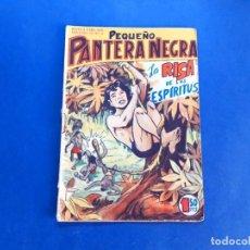 Tebeos: PEQUEÑO PANTERA NEGRA N° 69 -ORIGINAL MAGA. Lote 222995767
