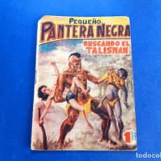 Tebeos: PEQUEÑO PANTERA NEGRA N° 74 -ORIGINAL MAGA. Lote 222995982