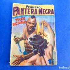 Livros de Banda Desenhada: PEQUEÑO PANTERA NEGRA N° 76 -ORIGINAL MAGA. Lote 222996037
