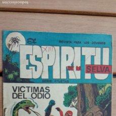Livros de Banda Desenhada: EL ESPIRITU DE LA SELVA Nº 89 ORIGINAL EDITORIAL MAGA 1962 - LÓPEZ BLANCO DIBUJOS. Lote 227271770