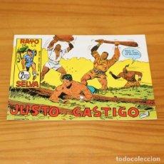 Tebeos: RAYO DE LA SELVA 79 JUSTO CASTIGO. MAGA FACSIMIL. Lote 228691920