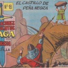 Tebeos: CORAZA DE CASTILLA Nº 18: EL CASTILLO DE PEÑANEGRA. Lote 231203270