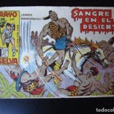 Tebeos: RAYO DE LA SELVA (1960, MAGA) 50 · 29-V-1961 · SANGRE EN EL DESIERTO. Lote 232637860