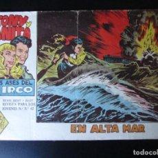 Tebeos: TONY Y ANITA (1960, MAGA) 35 · 8-III-1961 · EN ALTA MAR. Lote 232640195