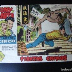 Tebeos: TONY Y ANITA (1960, MAGA) 55 · 26-VII-1961 · PIRATAS CHINOS. Lote 232640795