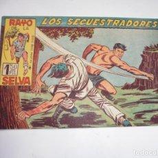 Tebeos: RAYO DE LA SELVA Nº30 MAGA ORIGINAL. Lote 232716105