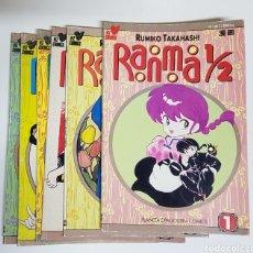 Tebeos: LOTE COMICS RANMA 1/2 1ª PARTE. Lote 235446600