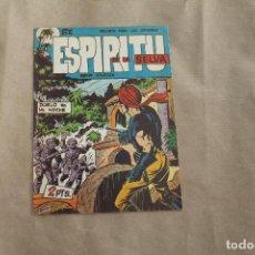 Tebeos: EL ESPIRITU DE LA SELVA Nº 9, EDITORIAL MAGA. Lote 235509920