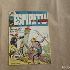 Tebeos: EL ESPIRITU DE LA SELVA Nº 35, EDITORIAL MAGA. Lote 235510200