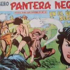 Tebeos: PEQUEÑO PANTERA Nº 328 (REEDICCIÓN). Lote 235562685