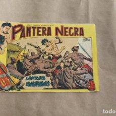 Tebeos: PANTERA NEGRA Nº 2, DE 1,50 PTAS, EDITORIAL MAGA. Lote 235791945