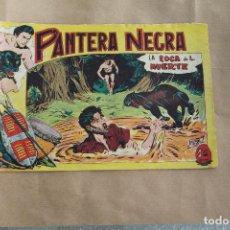 Tebeos: PANTERA NEGRA Nº 6, DE 1,25 PTAS, EDITORIAL MAGA. Lote 235792095